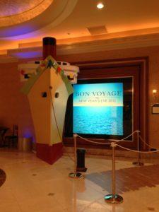 Nautical boat prop